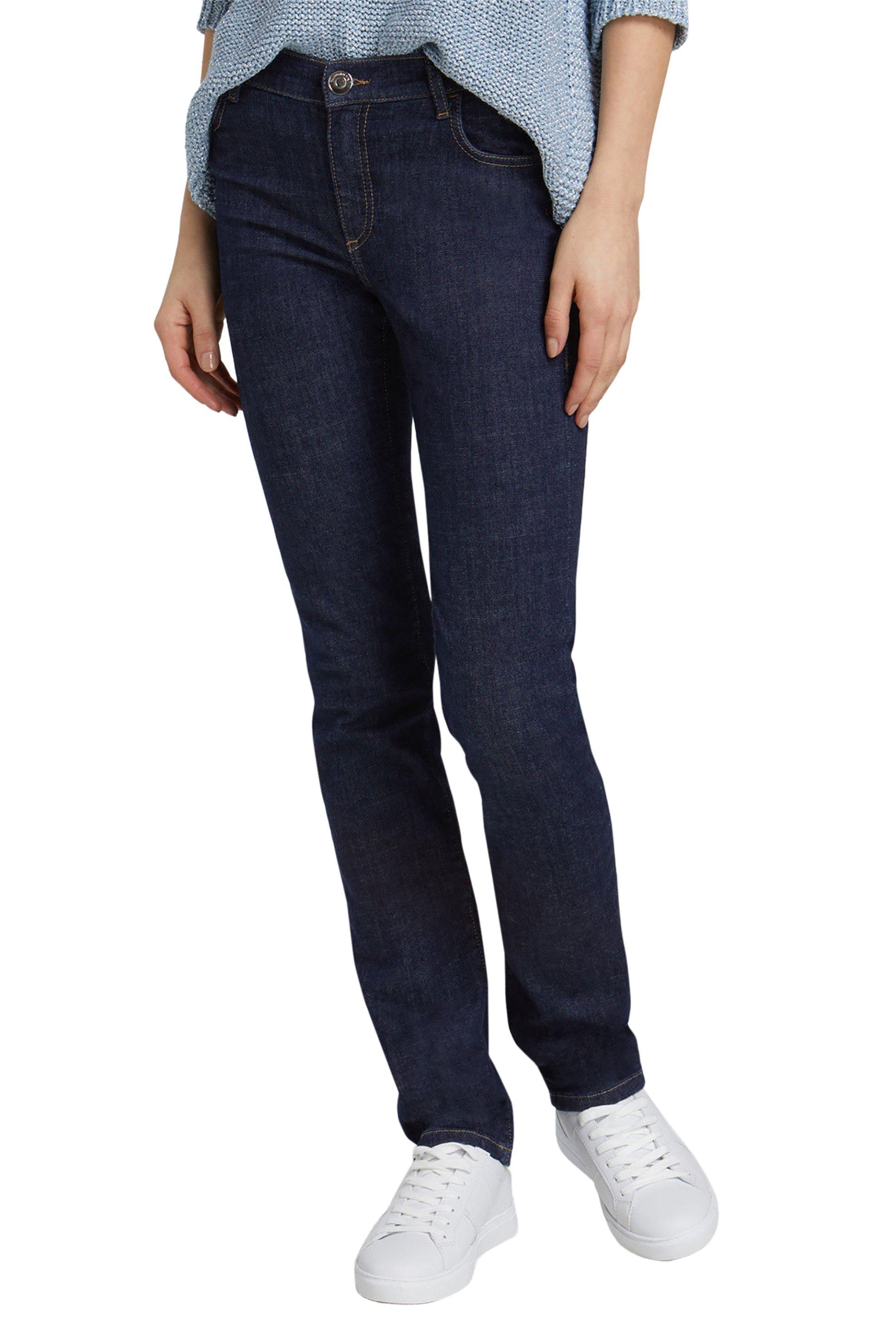 785017b4727c Notos Trussardi Jeans γυναικείο τζιν παντελόνι Classic Seasonal 130 -  56J00007-1T002365 - Μπλε Σκούρο