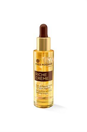 Yves Rocher Riche Crème Beauty Elixir 30 ml