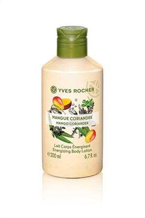 Yves Rocher Energizing Body Lotion Mango Coriander 200 ml