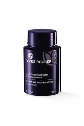 Yves Rocher Bain Dissolvant Extra 75 ml