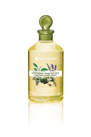 Yves Rocher Relaxing Botanical Oil Orange Blossom Lavender Petitgrain 150 ml