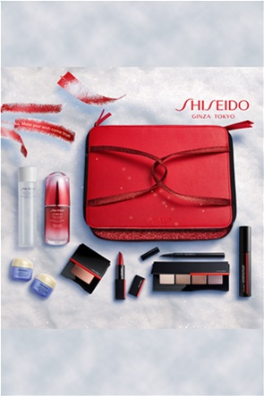 Shiseido Beauty Essentials Set