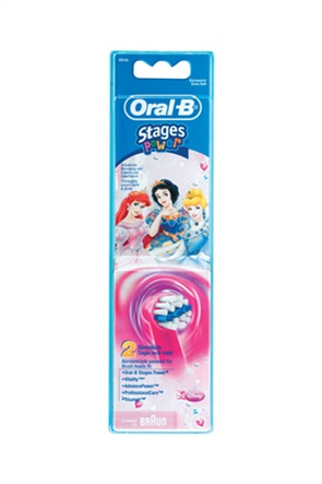Ανταλλακτικό Βουρτσάκι Oral-B Stages Power Kids Braun