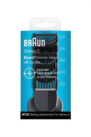 Κεφαλή περιποίησης γενειάδας Braun BT32 Series Braun