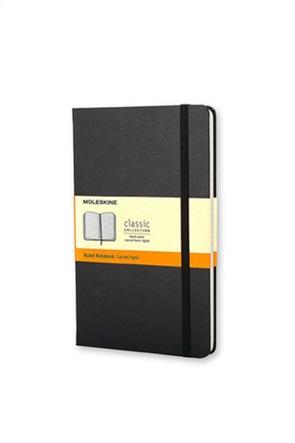 Moleskine σημειωματάριο Pocket