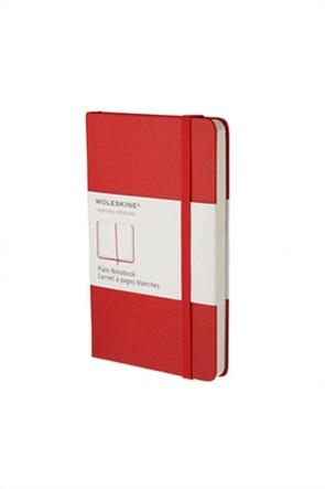Moleskine σημειωματάριο Plain Pocket