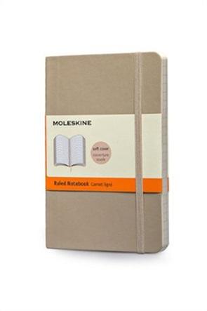 Moleskine σημειωματάριο Ruled Soft Pocket