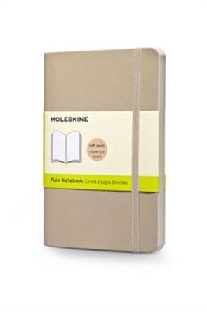 Moleskine σημειωματάριο Classic Plain Soft Pocket