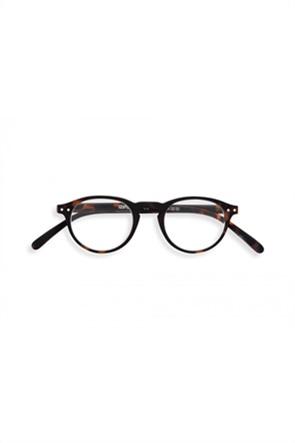 "Izipizi unisex γυαλιά πρεσβυωπίας ""A"""