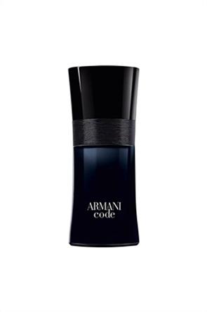Armani Code Pour Homme Eau de Toilette 50 ml