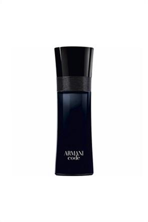 Armani Code Pour Homme Eau de Toilette 30 ml