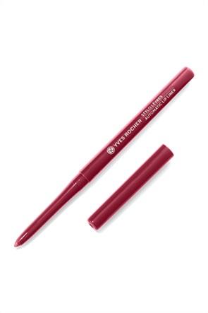 Yves Rocher Stylo Lèvres 32 Rouge Foncé 0.3 gr.