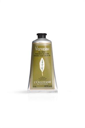 L'Occitane Verbena Cooling Hand Cream Gel 75 ml