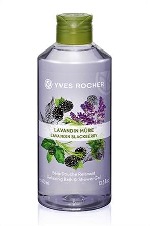 Yves Rocher Relaxing Bath and Shower Gel Lavandin Blackberry 400 ml