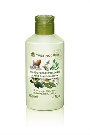 Yves Rocher Relaxing Body Lotion Almond Orange Blossom 200 ml