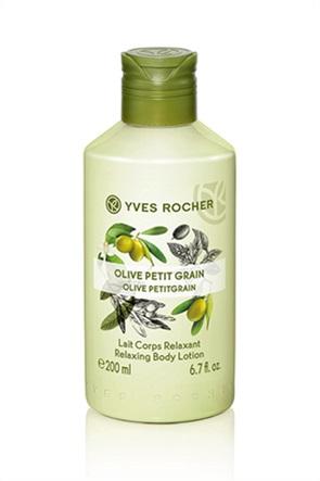 Yves Rocher Relaxing Body Lotion Olive Petitgrain 200 ml