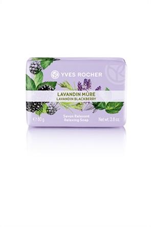 Yves Rocher Relaxing Soap Lavandin Blackberry 80 gr