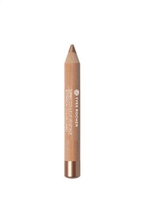 Yves Rocher Jumbo Couleur Végétale Fard & Liner 10 Noisetier Nacré 1,7 gr.