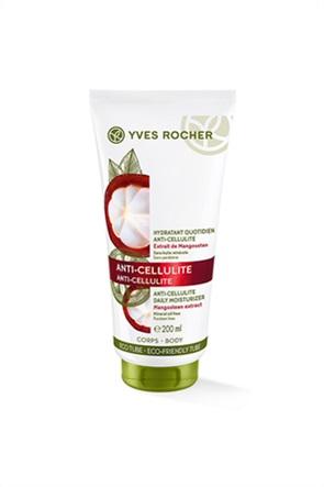 Yves Rocher Hydratant Anti Cellulite 200 ml