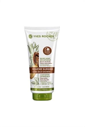 Yves Rocher Ultra Rich Shower Balm Shea Butter Extra Dry Skin 200 ml