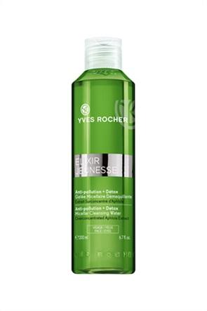 Yves Rocher Elixir Jeunesse Gelee Micellaire Detoxifiante 200 ml