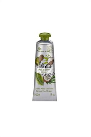 Yves Rocher Sensual Hand Cream Coconut 30 ml