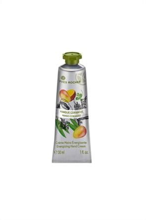 Yves Rocher Energizing Hand Cream Mango Coriander 30 ml