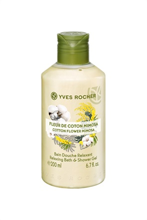 Yves Rocher Relaxing Bath and Shower Gel Cotton Flower Mimosa 200 ml