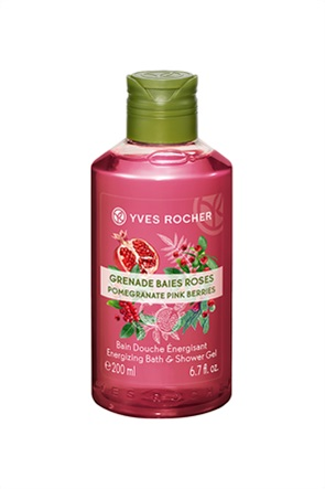 Yves Rocher Energizing Bath and Shower Gel Pomegranate Pink Berries 200 ml