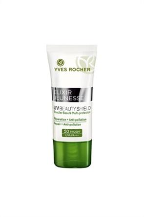 Yves Rocher Elixir Jeunesse UV Beauty Shield Multi-Protection SPF50 30 ml