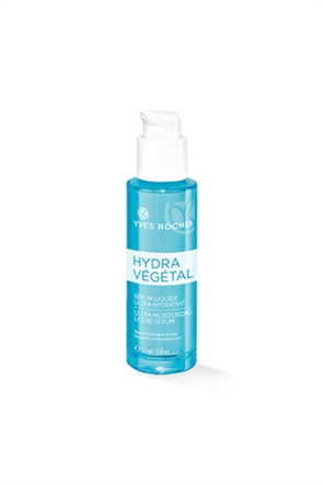Yves Rocher Hydra Végétal Ultra Moisturizing Liquid Serum 30 ml