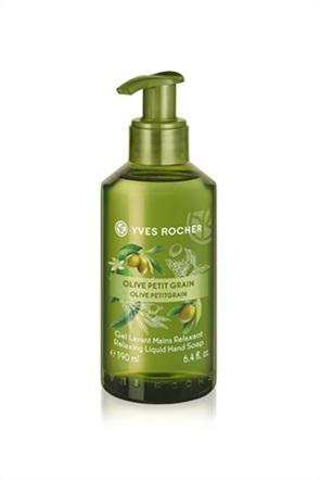 Yves Rocher Relaxing Liquid Hand Soap Olive Petitgrain 190 ml