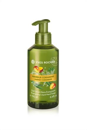 Yves Rocher Energizing Liquid Hand Soap Mango Coriander 190 ml