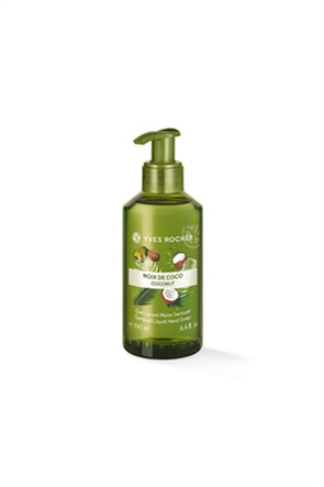 Yves Rocher Liquid Hand Soap Coconut Bottle - Υγρό Σαπούνι Χεριών Καρύδα 190 ml