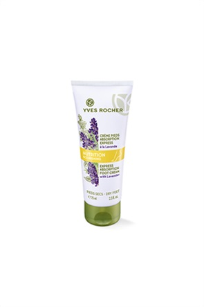 Yves Rocher Nutrition Express Absorption Foot Cream for Dry Feet with Lavender 75 ml