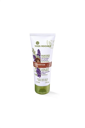 Yves Rocher Repair Ultra Rich Foot Balm for Very Dry Feet with Lavender 75 ml