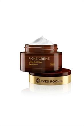 Yves Rocher Day Cream Anti Wrinkles 50 ml