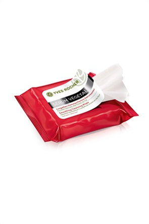 Yves Rocher Wrinkles and Firmness Smoothing Cleansing Wipes 25P