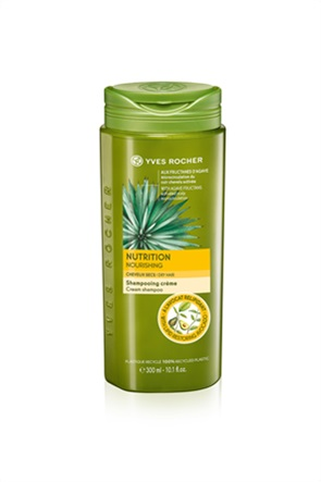 Yves Rocher Shampoo Nutrition Bottle 300 ml