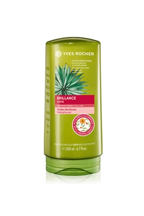 Yves Rocher Conditioner Shine Bottle 200 ml