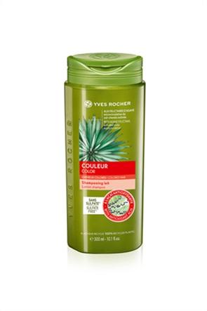 Yves Rocher Shampoo Color Bottle 300 ml
