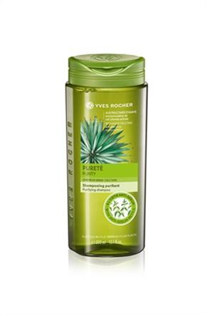 Yves Rocher Shampoo Purity Bottle 300 ml