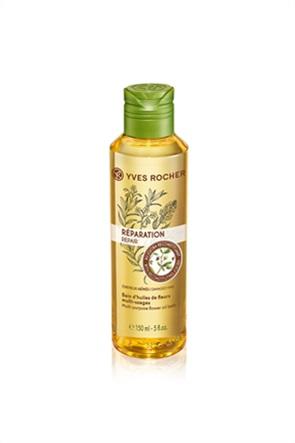 Yves Rocher Oil Repair 150 ml