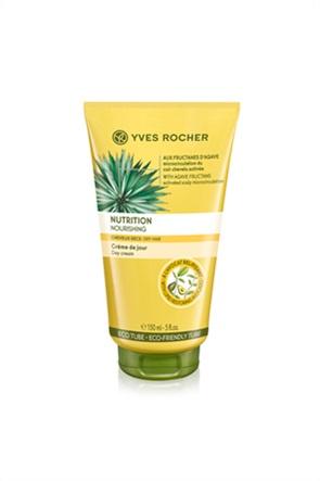 Yves Rocher Day Cream Nutrition 150 ml