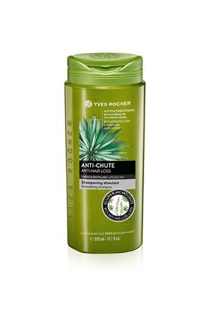 Yves Rocher Anti-Hair Loss Shampoo - Σαμπουάν κατά της τριχόπτωσης 300 ml