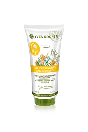 Yves Rocher Nourishing Oast Washing Cream 200 ml