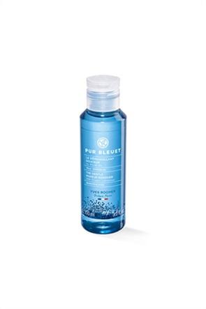 Yves Rocher Gentle Makeup Remover Sensitive Eyes Pur Bleuet 100 ml