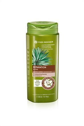 Yves Rocher Shampoo Repair 200 ml