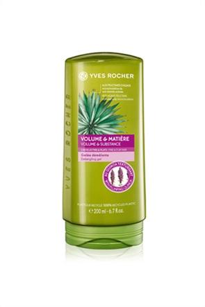 Yves Rocher Conditioner Volume 200 ml