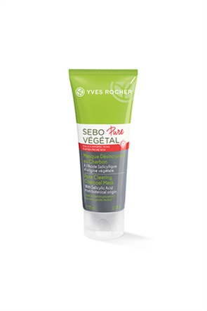 Yves Rocher Pore Clearing Charcoal Mask 75 ml